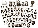 Выпуск 1972 года