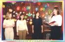 Выпуск 2006 года_5